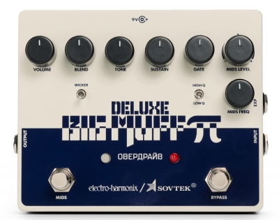 Sovtek Deluxe Big Muff Pi Distortion / Sustainer